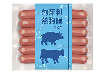 sausage packaging mockup_工作區域 1 複本 2.jpg