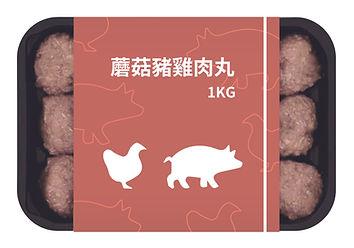 sausage packaging mockup_工作區域 1 複本 6.jpg