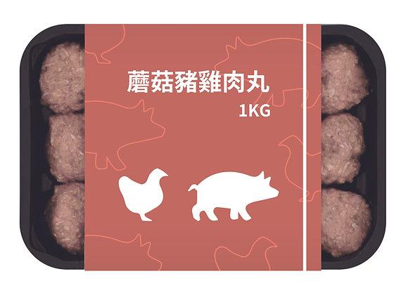 蘑菇豬雞肉丸