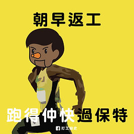 Kungfu2.jpg