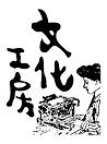 文化工房AI_LOGO.png
