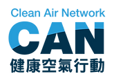Can_logo _eng-01.png