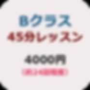 base_image_03.png