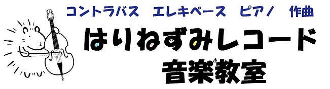 ロゴ_モノクロ_01.jpg