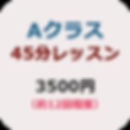 base_image_02.png