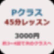 base_image_01.png