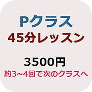 3500_base_image_01.png