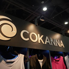 Cokanna - Booth Signage