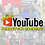 Thumbnail: Online Youtube Production Academy