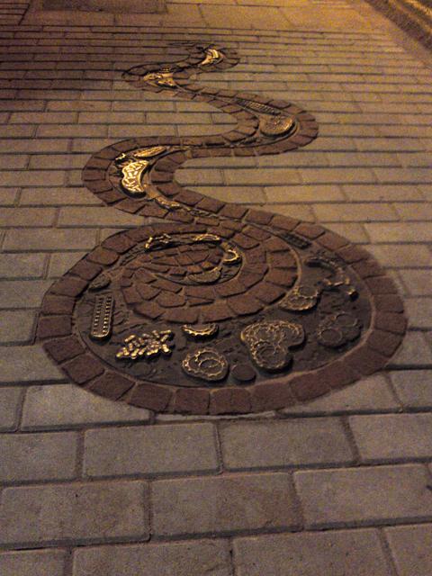 Bronze Paver