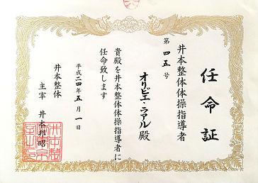 Nomination taisô shidousha_edited.jpg