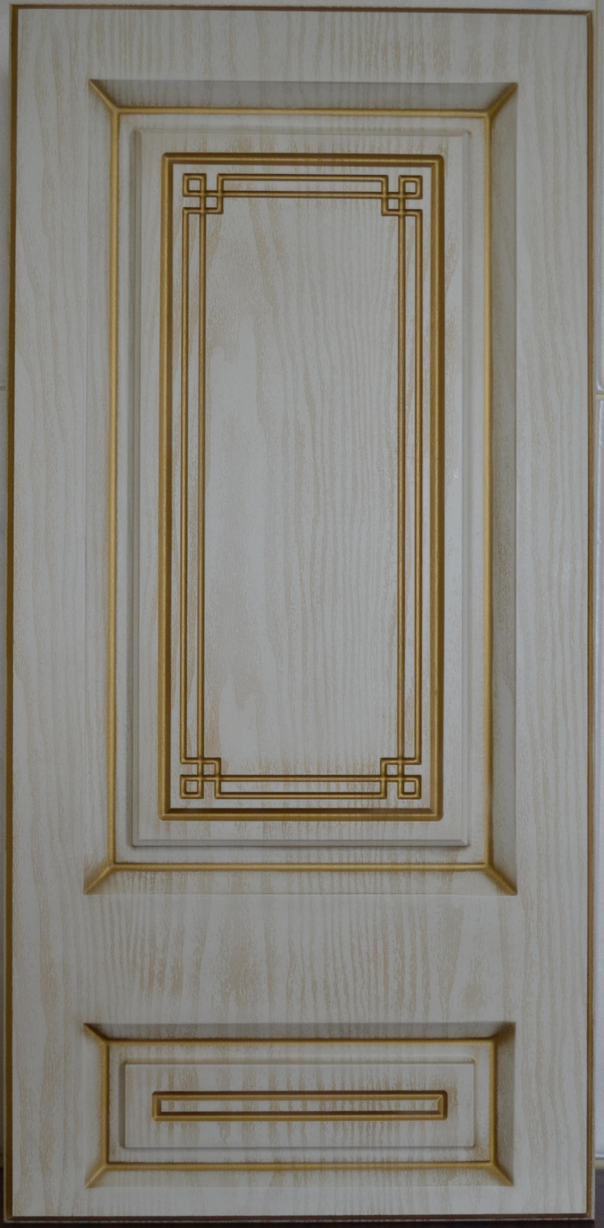Геометрия 2 кат.