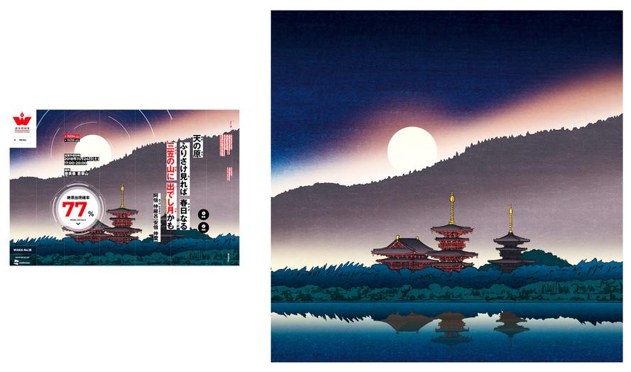gallery018_15.jpg