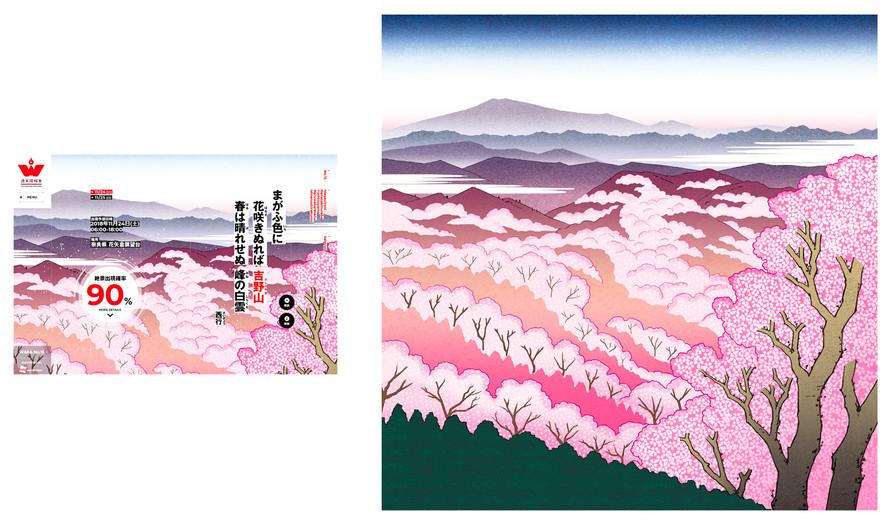 gallery018_26.jpg