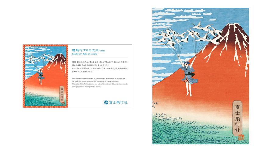 gallery008_005.jpg
