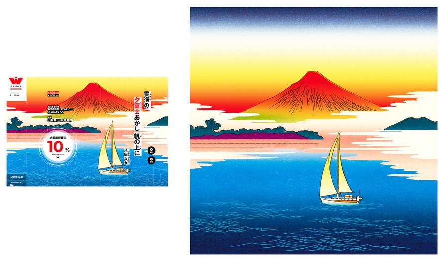 gallery018_01.jpg