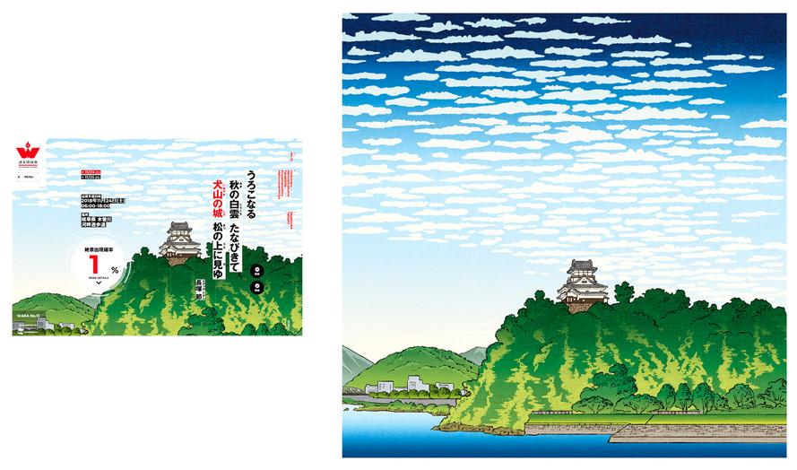 gallery018_23.jpg