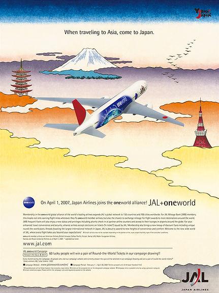 JAL+oneworld 1