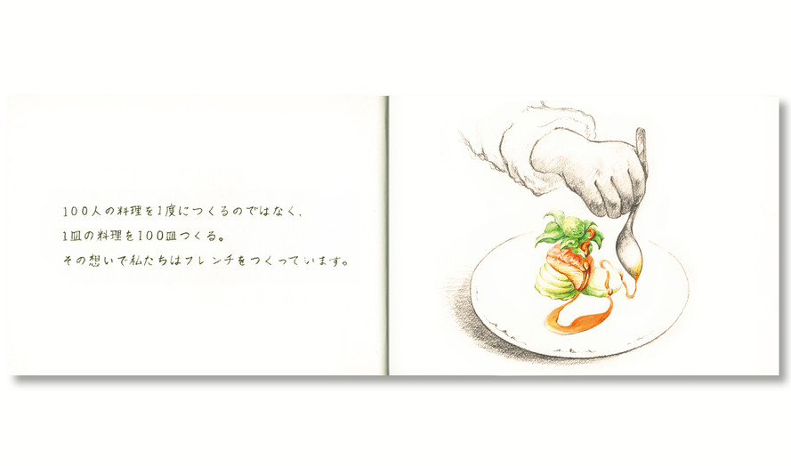gallery001_002.jpg