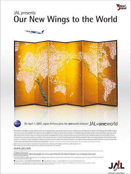 JAL+oneworld 2
