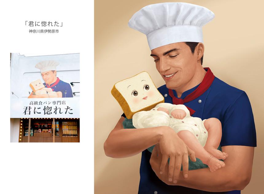 bakery_003.jpg