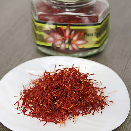 Full Thread Spanish Saffron, 14 Gram Jar