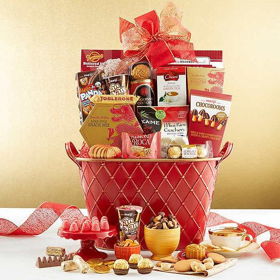 Good Fortune Basket