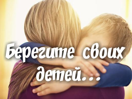 Что мы знаем о 1 июне? 10 Заповедей для родителей, которые хотят воспитать счастливых детей.