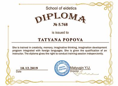 Tatyana-Popova.webp
