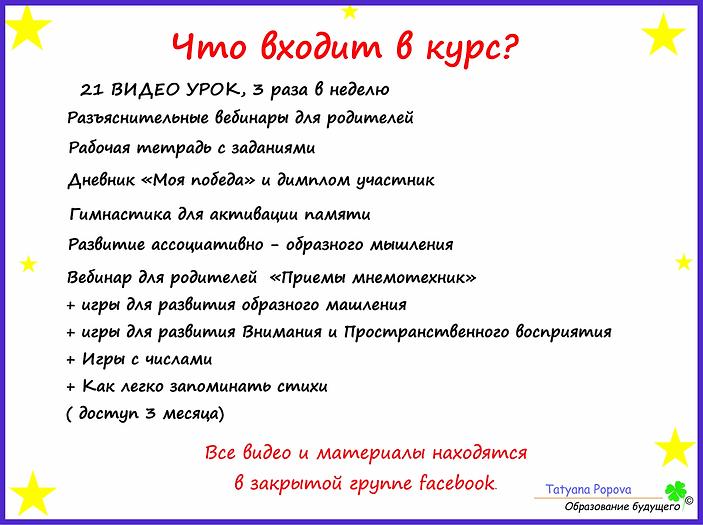 1.webp
