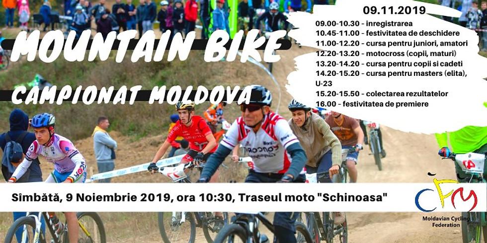 Campionatul Republicii Moldova de Ciclism (MTB)