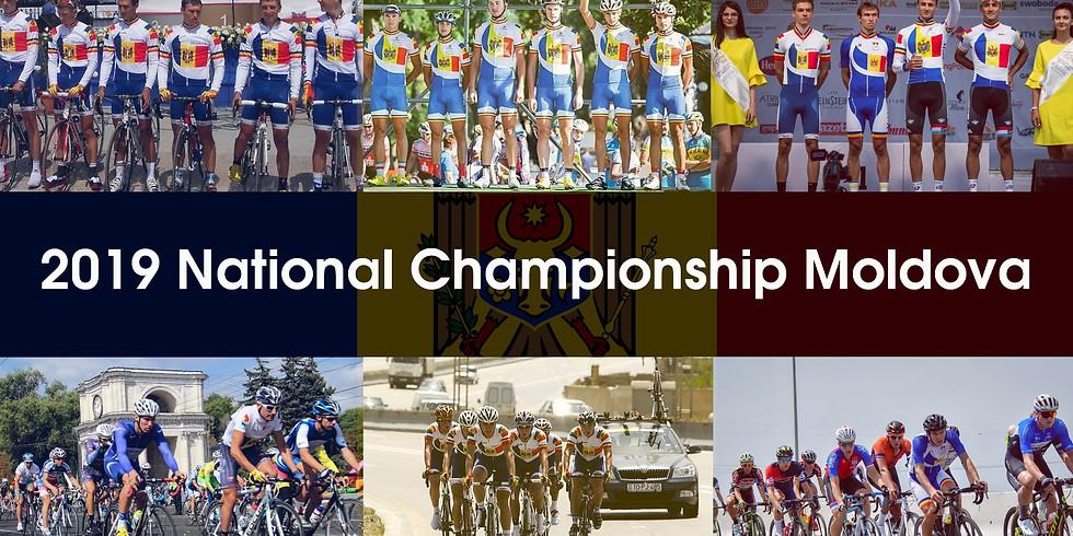 Национальный чемпионат Республики Молдова по велоспорту среди любителей (1)