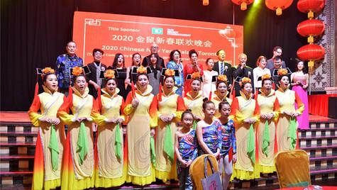 金鼠新春联欢晚会大合唱 (2020 Chinese New Year Gala--Chorus)