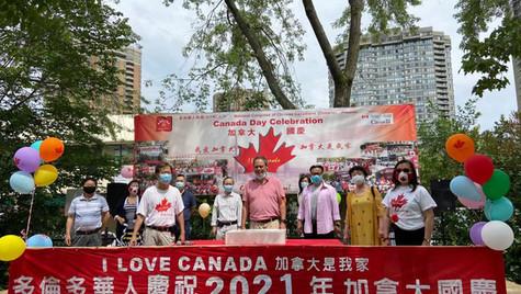 加拿大国庆切蛋糕仪式 (2021 Celebration Canada---Cake cutting ceremony)