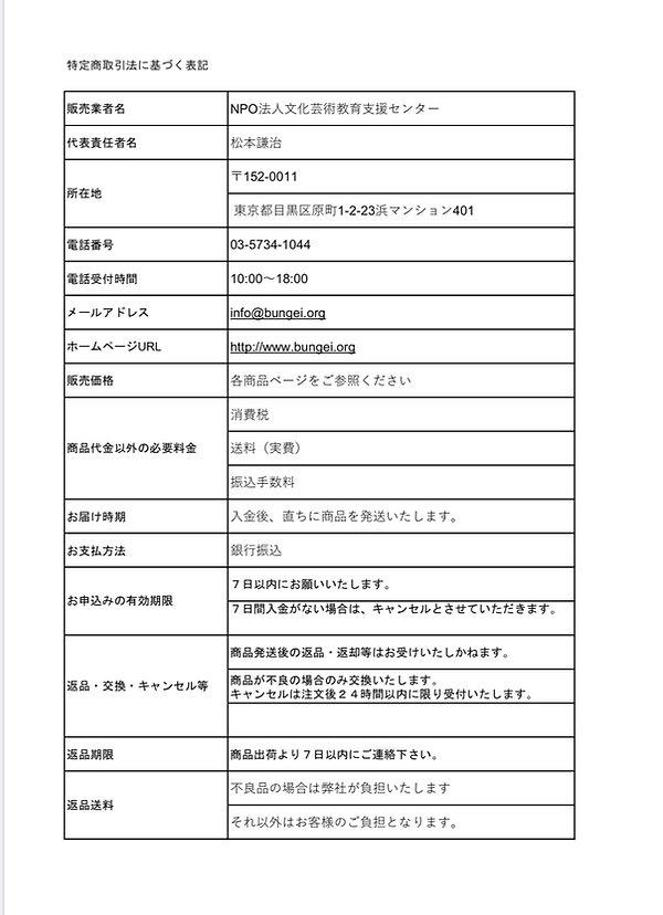 S__328433675.jpg
