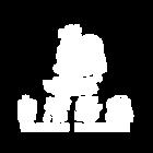 白色正確版logo_工作區域 1.png