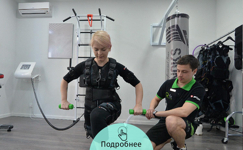 ЭМС тренировка