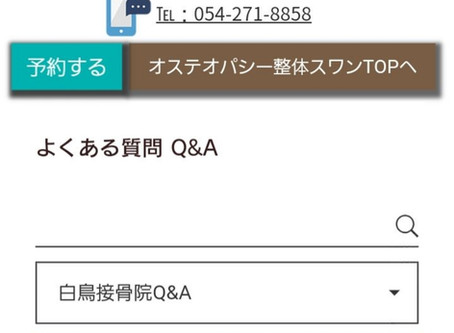 Q&Aを更新しています。