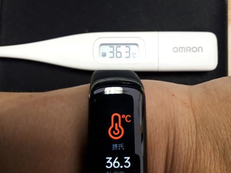 常時体温測定始めました。