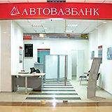 Проектирование инженерных систем АвтоВазБанка г.Тольятти