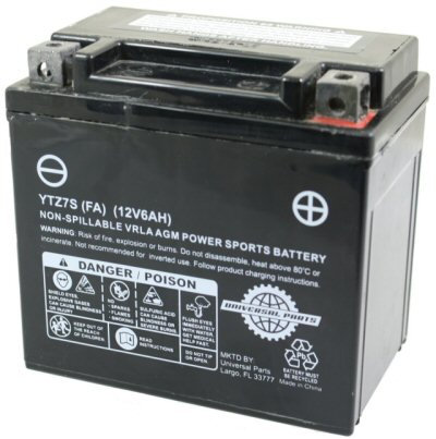 12V 6AH Battery YTZ7S - Factory Activated