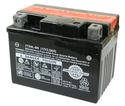 12V 3.5AH Battery YTX4L-BS