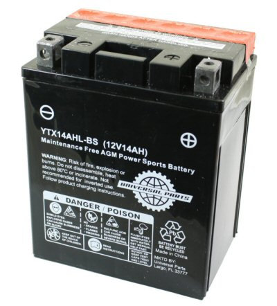 12V 14AH Battery YTX14AHL-BS