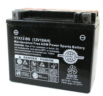 12V 10AH Battery YTX12-BS