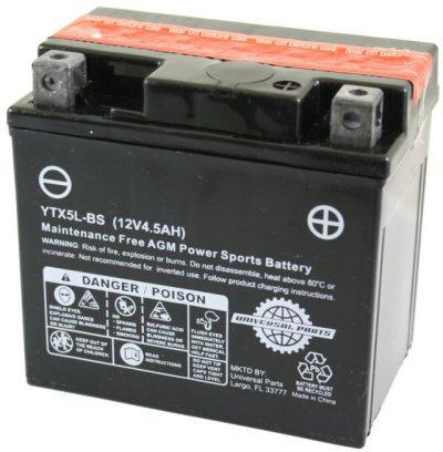 12V 4.5AH Battery YTX5L-BS