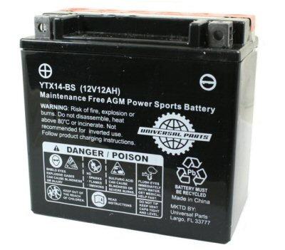 12V 12AH Battery YTX14-BS