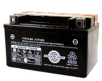 12V 7AH Battery YTX7A-BS