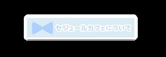 アイコン4.png