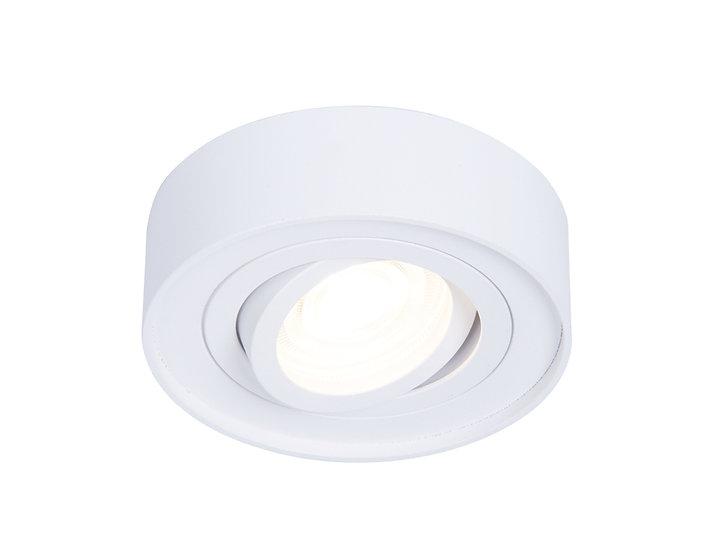 Точечный поворотный светильник MR16 TN150 WH белый