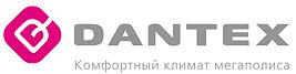Купить сплит-систему dantex геленджик